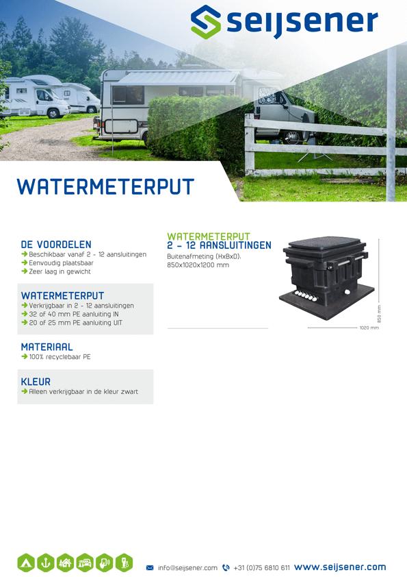 Seijsener uw technische specialist voor waterputten - technische specificaties