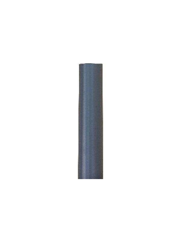 PVC 75x 68.8mm KL41/R l=500mm